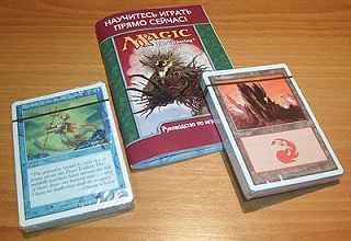 MtG: Набор для 2 начинающих игроков