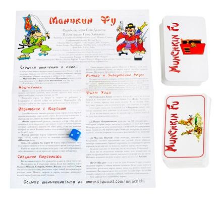 Манчкин Фу