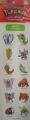Покемон: Набор наклеек №05