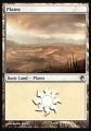 Plains / Равнина 232
