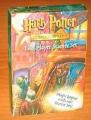 ККИ Harry Potter: Стартовый набор для 2-х игроков