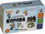 Корова 006 (подарочная упаковка)