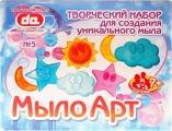 Мыло арт Небо