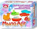 Мыло арт Транспорт