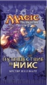 MtG: Journey into Nyx / Путешествие в Никс дополнительный набор